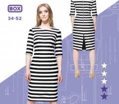 Wykrój sukienki Hania 34-52 wydruk wielkoformatowy i surowce