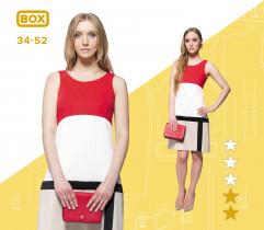 Wykrój sukienki Karolina 34-52 wydruk wielkoformatowy i surowce