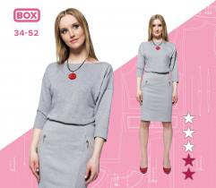 Wykrój sukienki Ewa 34-52 wydruk wielkoformatowy i surowce