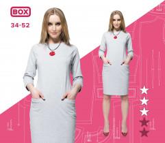 Wykrój sukienki Gris 34-52 wydruk wielkoformatowy i surowce