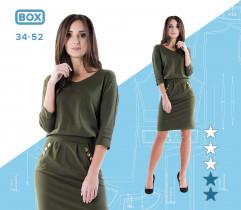 Wykrój sukienki Vert 34-52 wydruk wielkoformatowy i surowce