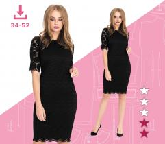 Agnieszka Dress 34-52 A4 file